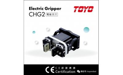 【 TOYO 】CHG2电动夹爪.控制器与夹爪一体化设计.通过CE认证
